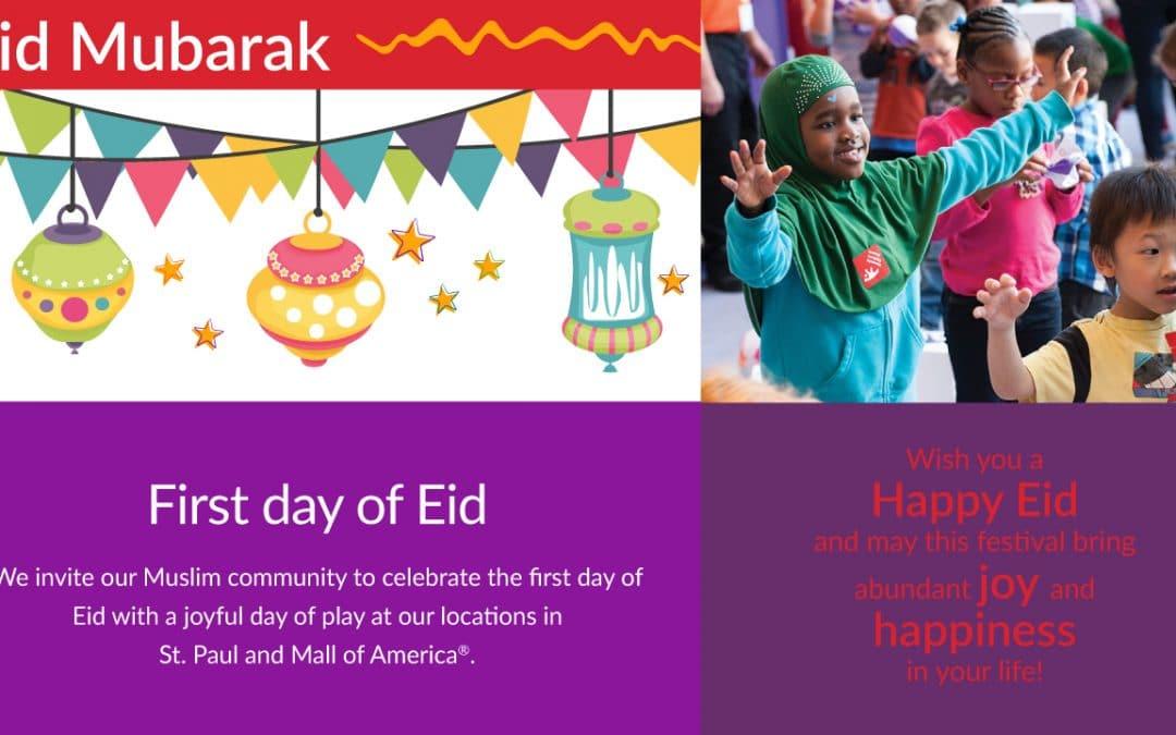 Celebrate Eid al Fitr at Minnesota Children's Museum